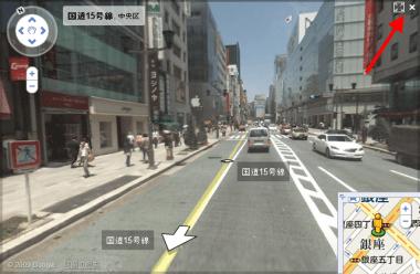 ストリート ビュー google