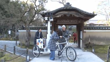 YouTube - Google マップのストリートビュー(自転車版) 京都高台寺での撮影風景