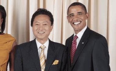 Barack Obama's amazingly consistent smile on Vimeo
