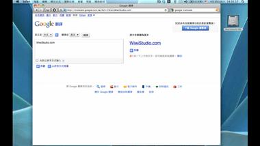 YouTube - Wiwi Kuan: Google Translate Song
