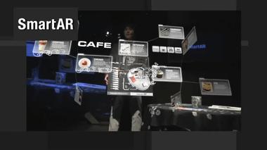 YouTube - 統合型 拡張現実感 技術