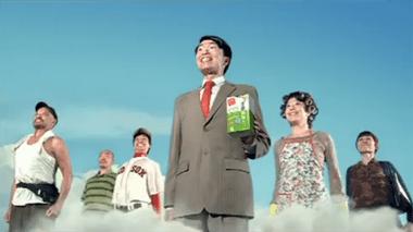YouTube - [香港廣告](2011)?養坊 冬蟲夏草