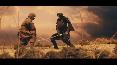 Ninja on Vimeo