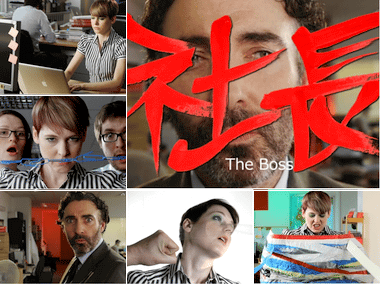 The Boss on Vimeo