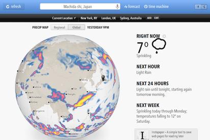 マルチデバイスで使えるクールなデザインのお天気サイト『Forecast』