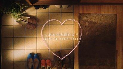 玄関の靴が一家の30年の歴史を物語るショートムービー『しあわせを届けよう』