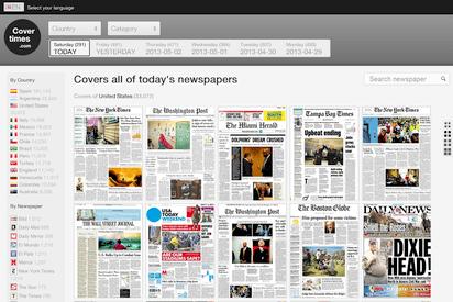 世界各国の最新の新聞一面が閲覧できるサイト『CoverTimes』