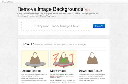 簡単手軽に背景を消した白抜き画像の編集が行えるサービス『ClippingMagic』