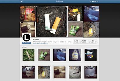 Instagramを使って路上のゴミを減らすユニークなプロジェクト『Litterati』