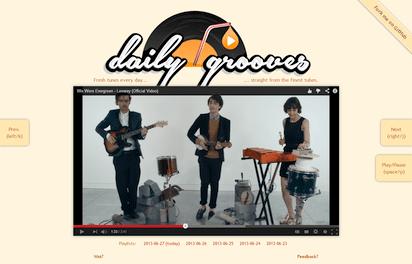 選りすぐりのYouTubeミュージックを日替わりで紹介する『Daily Grooves』