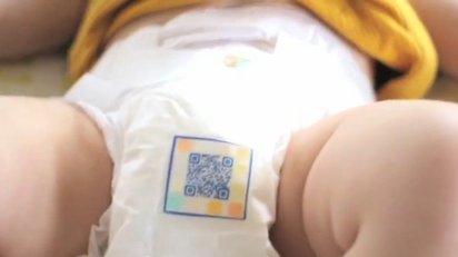 赤ちゃんの健康状態を常にチェックできるスマートおむつ『Smart Diapers』