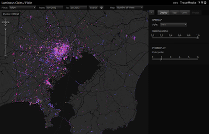 Flickrのデータを元に構築された美しいビジュアルマップ『Luminous Cities』