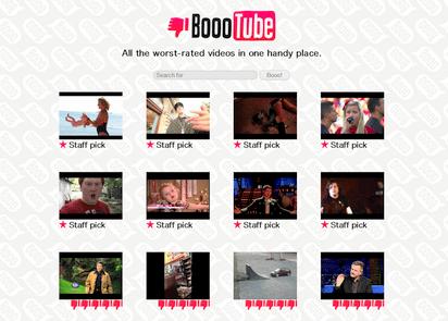 評価の低いどーしようもないYouTube動画だけを集めて見せる『BoooTube』