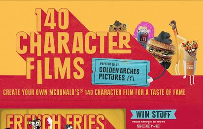 ハンバーガーチェーンが行なうTwitterを活用したユニークな販促キャンペーン