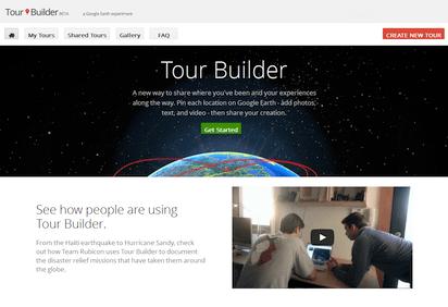 """Google Earthを使ったインタラクティブな""""ツアー""""が作成できる『Tour Builder』"""