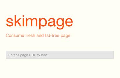 指定サイトをクリーンに表示する単一フィードリーダー『skimpage』