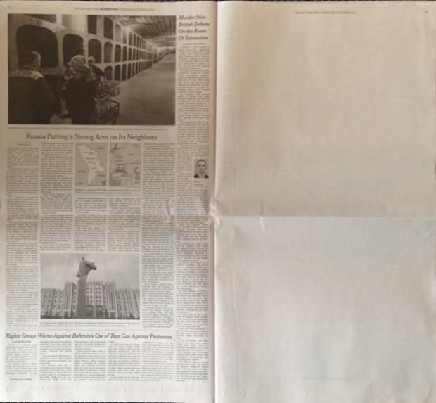 ニューヨーク・タイムズが掲載した全面空白な新聞広告