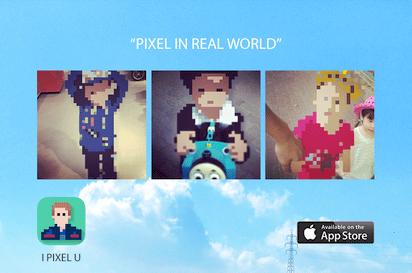 写真の中の人物をピクセル人間に変えるユニークなアプリ『I PIXEL U』