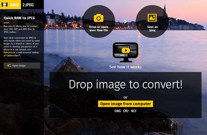 RAW画像をJPEG形式に変換してくれるサービス『Raw.pics.io』