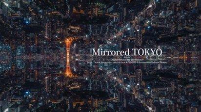 TOKYOの都市景観から生み出される万華鏡アートの映像作品